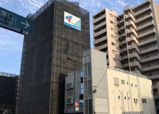 福岡市東区10階建  リックガーデン 大規模改修工事