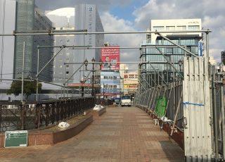 福岡県福岡市博多区 中洲 出合い橋 仮囲い足場②
