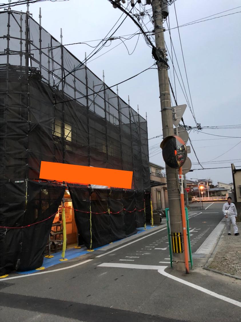 福岡県大野城市南ヶ丘  店舗ビル改修工事