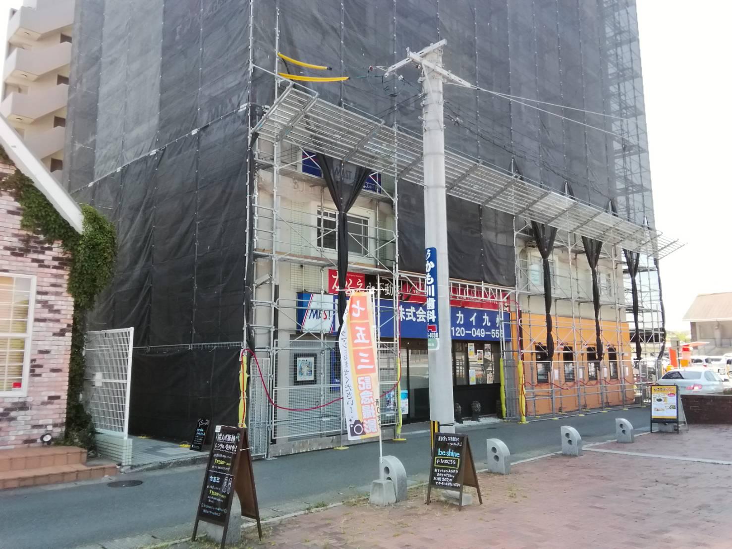 福岡県宗像市赤間 7階建 改修工事 足場①