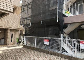 福岡県福岡市南区 3階建マンション 改修工事 足場②