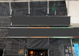 福岡県福岡市中央区薬院 薬院駅前 大規模改修工事 足場②