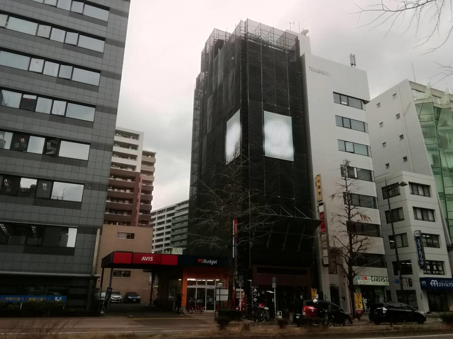 福岡県福岡市中央区 ライオンズマンション改修工事 足場④