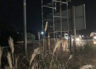 長崎県 ショッピングセンター 塔屋内部足場工事 足場 夜間→クレーン作業②