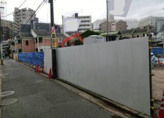 福岡県福岡市中央区 新築現場仮囲い足場工事①