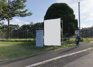 福岡県糟屋郡 久山中学校 仮囲い足場工事④